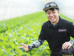 農産物生産スタッフ